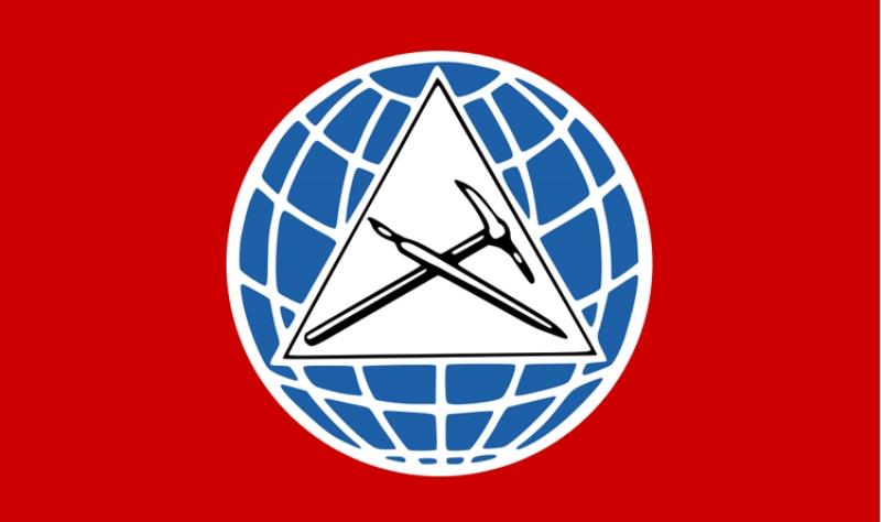 الحزب الاشتراكي: ماذا تنتظر الحكومة لتبدأ التفاوض مع صندوق النقد الدولي؟