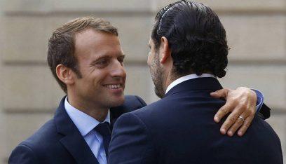 ماكرون مع الحريري: مصالح الشركات الفرنسية أولاً (هيام القصيفي-الاخبار)