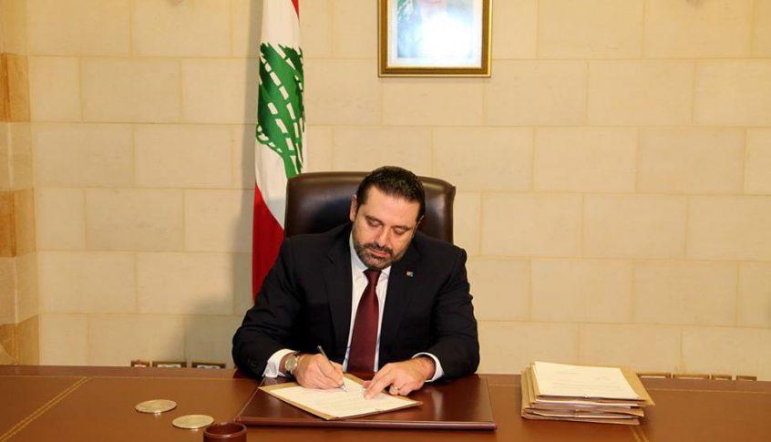 """مكتب الحريري ينفي المعلومات الواردة في مقال في جريدة """"الاخبار"""""""