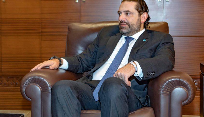 الحريري استقبل وفداً من قيادة الجيش