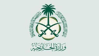 """السعودية تعلّق سفر المقيمين إلى إيران بسبب """"الكورونا"""""""