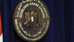 سوريا تحمل الإدارة الأميركية عواقب سياساتها الإجرامية بحق الشعب السوري