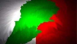 الديموقراطي اللبناني: التأخير في تعيين محقق عدلي مهزلة