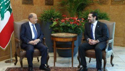الرئيس عون والحريري اتفقا على استيعاب الموقف بسرعة