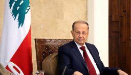 الرئيس عون يلتقي وزيرة الجيوش الفرنسية فلورانس بارلي