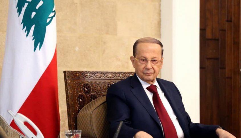 الرئيس عون: مجلس النواب سوف يباشر درس مشاريع قوانين اصلاحية