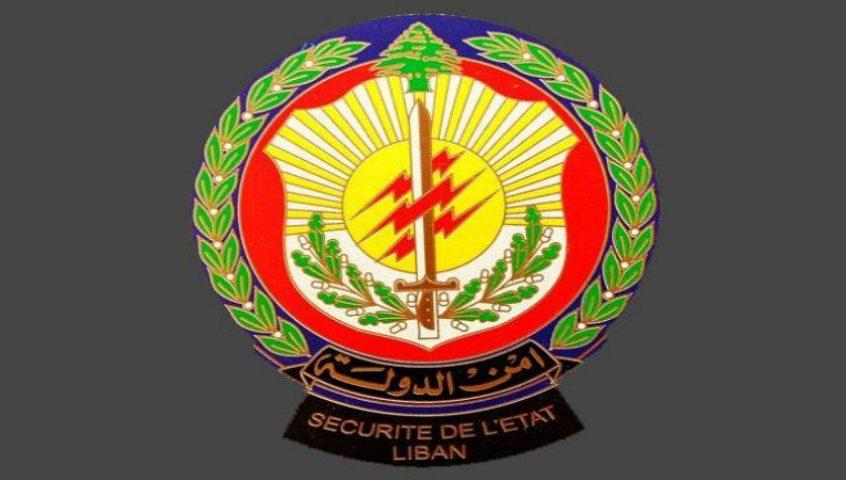 """توقيف سوري في النبطية اعترف بإنتمائه الى """"داعش"""""""