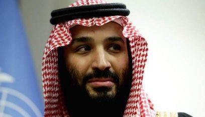 ولي العهد السعودي يوافق على المضي قدما في الطرح العام الأولي لأرامكو