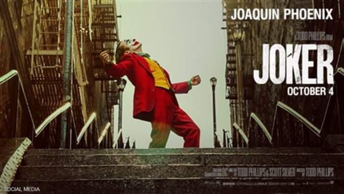 """إجراءات أمنية مشددة بالشوارع والسينما قبل عرض فيلم """"Joker"""".."""
