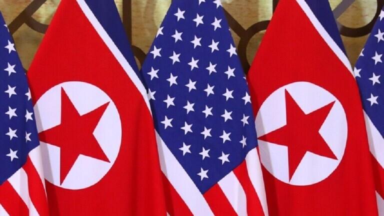 أنباء عن لقاء مسؤولين كوريين شماليين وأميركيين في موسكو