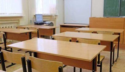 متى تفتح المدارس أبوابها؟