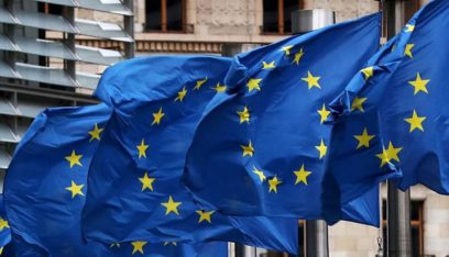 الاتحاد الأوروبي: أطراف الاتفاق النووي الإيراني تعقد اجتماعاً غداً