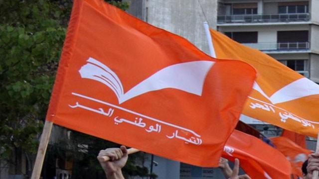 """اللجنة المركزية للاعلام في التيار الوطني الحر: """"حنا البويري"""" رئيساً لنقابة موظفي تلفزيون لبنان"""