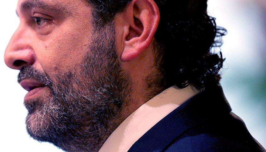 الحريري لن يدعو إلى جلسة حكومية إلا إذا تعرّض لبنان لعدوان إسرائيلي
