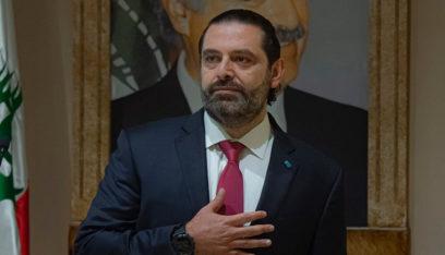 مكتب الحريري يرد على موضوع امتلاكه ٧١ عقارًا في لبنان