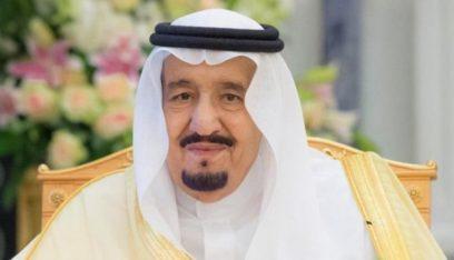 الملك سلمان: السعودية تعرضت لـ286 صاروخاً باليستياً و289 طائرة مسيرة