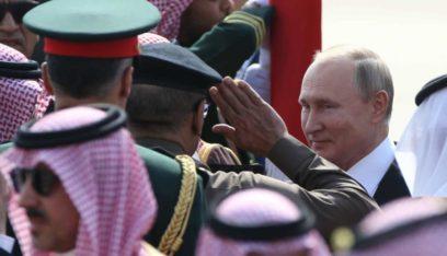 ترامب أهدى بوتين الشرق الاوسط