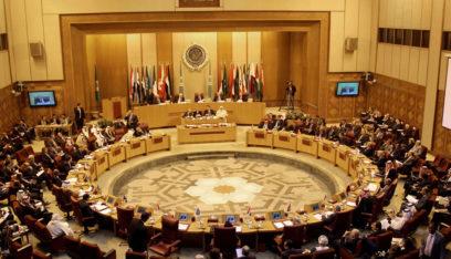 اجتماع طارئ لوزراء الخارجية العرب الإثنين