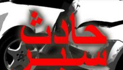 قتيل من التابعية السورية على طريق السعديات