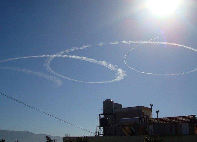 4 خروقات جوية للعدو الإسرائيلي امس
