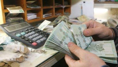 هل يتيح القانون للمصارف عدم اعطاء المودعين سيولة نقدية بغير الليرة اللبنانية؟