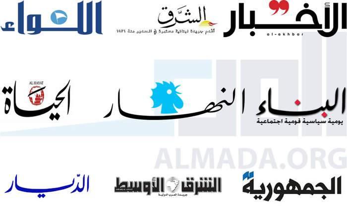 اسرار الصحف الصادرة اليوم