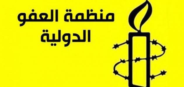 منظمة العفو الدولية: اشتباكات بيروت المسلحة تثير القلق وعلى سلطات لبنان الحرص على سلامة السكان بمن فيهم الأطفال العالقين بالمدارس