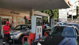 اليكم أسعار المحروقات.. ارتفاع البنزين وانخفاض المازوت
