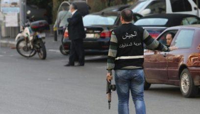 مخابرات الجيش توقف سوريين دخلا خلسة الى منطقة حاصبيا