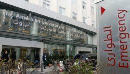 مدير الطوارئ في اوتيل ديو نفى الاخبار عن نقل قتيل الى المستشفى جراء اشتباكات وسط بيروت