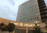 تعميم جديد لمصرف لبنان بشأن ضخ المزيد من السيولة