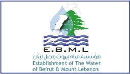 مياه بيروت وجبل لبنان: تقسيط دفع بدل اشتراك المياه لعام 2020 الى 4 دفعات