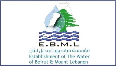 المدير العام لمؤسسة مياه بيروت وجبل لبنان: الجباية تراجعت بنسبة 25%