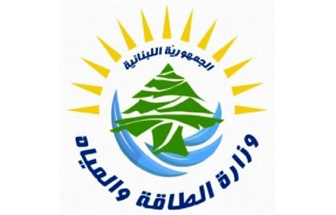 وزارة الطاقة: سفينة الحفر التي وصلت الى لبنان تتطلب بضعة أيام قبل البدء بأعمال الحفر