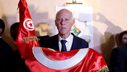 تونس.. الإعلان رسمياً عن فوز قيس سعيد في الانتخابات الرئاسية