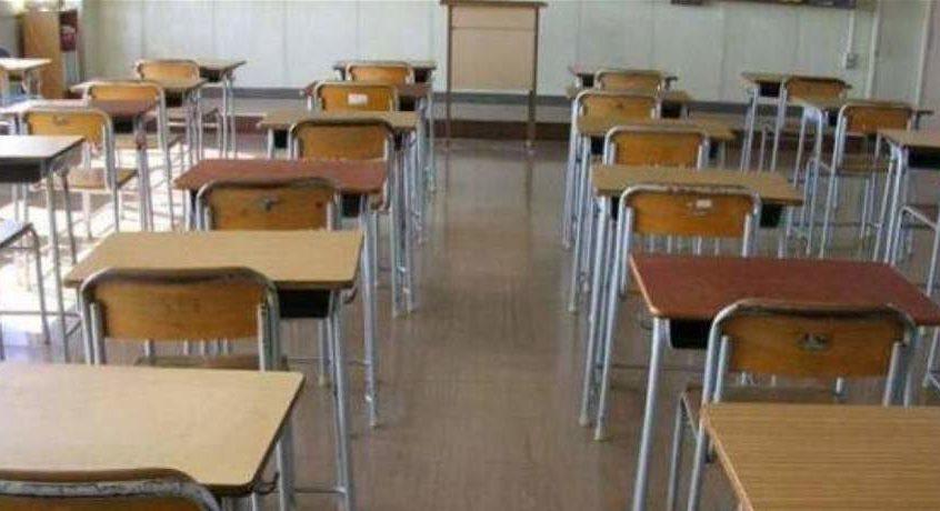 المدارس الأرثوذكسية في بيروت: تعليق الدروس غداً