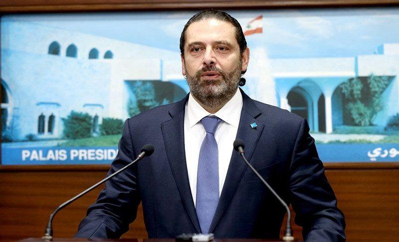 الحريري: الموازنة بعجز 0.6 من دون اي ضرائب وخفض رواتب الوزراء والنواب 50%