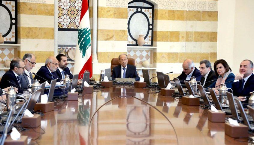 ما هي بنود الورقة الإصلاحية التي وافق عليها مجلس الوزراء؟