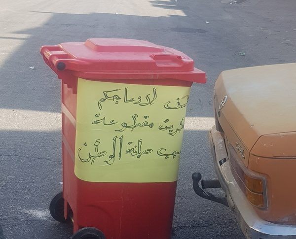 قطع طريق البقاع من اللبوة والمحتجون رفضوا الورقة الاصلاحية