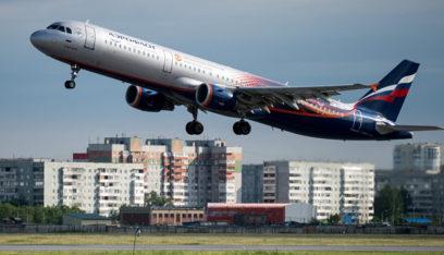 صندوق الاستثمار الروسي: سنعلن عن صفقة استئجار طائرات مع السعودية بقيمة 700 مليون دولار