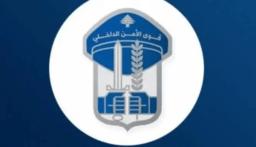 حواجز لقوى الامن الداخلي بين المصنع وراشيا تنفيذا لقرار مجلس الوزراء منع التجول