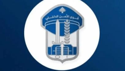 قوى الأمن: الاخبار المتناقلة عن عمليات سرقة في بيروت غير صحيحة