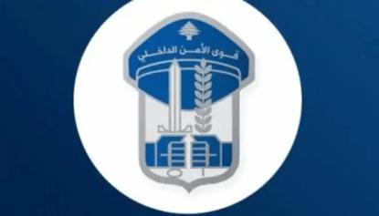 قوى الأمن: مجموع المحاضر المنظمة لمخالفة قرار الإقفال العام لغاية ظهر اليوم بلغ 9985