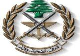 الجيش: توقيف مطلوبين في مناطق لبنانية عدة