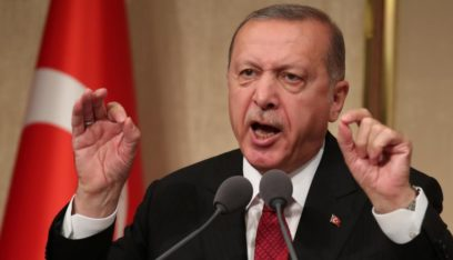 """أردوغان: عملية """"نبع السلام"""" هدفها القضاء على التنظيمات الإرهابية وليس التدخل في سوريا والعراق"""