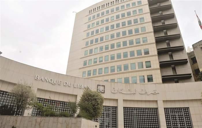 مصرف لبنان يُصدر تعميماً بشأن الاعتمادات والبوالص المستندية لاستيراد المحروقات والادوية والقمح بالدولار الاميركي (صور)