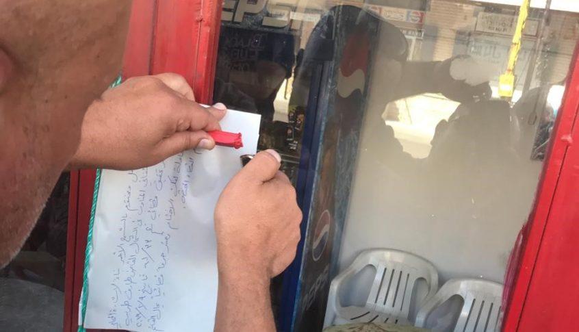 حصيلة تفتيش وزارة العمل اليوم: إقفالان و36 ضبطاً و4 انذارات