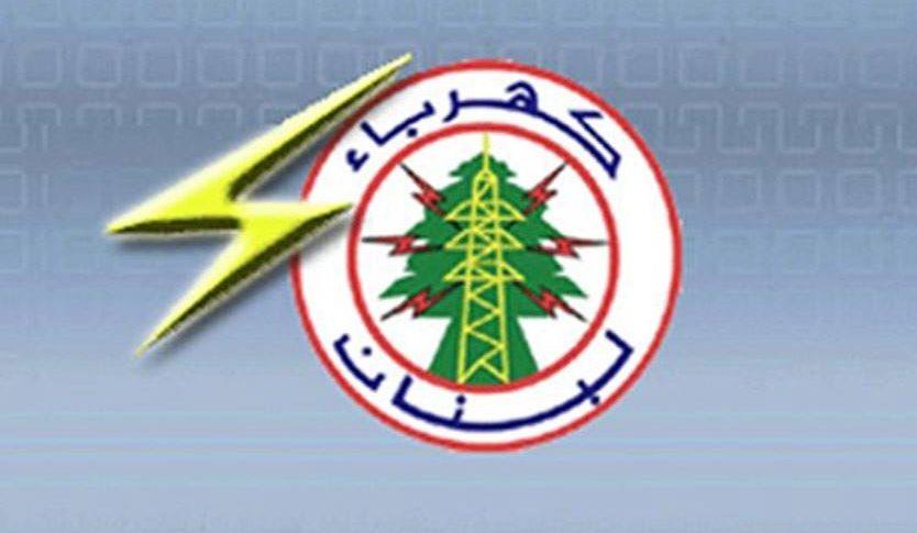 تقنين للكهرباء بسبب عمليات تأهيل