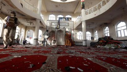 أفغانستان: مقتل أكثر من 30 شخصا بانفجار في مسجد شرقي البلاد