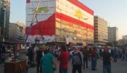 مسيرة راجلة جابت شوارع الضم والفرز في طرابلس
